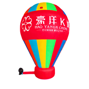Inflatable Balloon E16-12